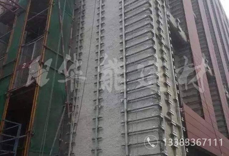 外墙无机纤维.jpg