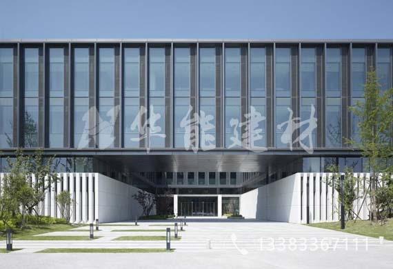 北京华为无机纤维亚博ios下载项目